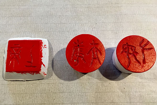Set of three red wax seal stamps with Chinese characters