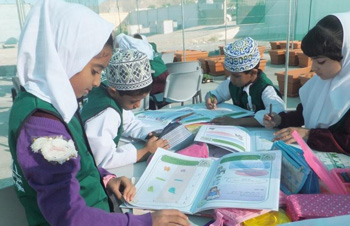 Children in Oman — Sustainability Education in Oman
