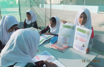 Sustainability Education in Oman