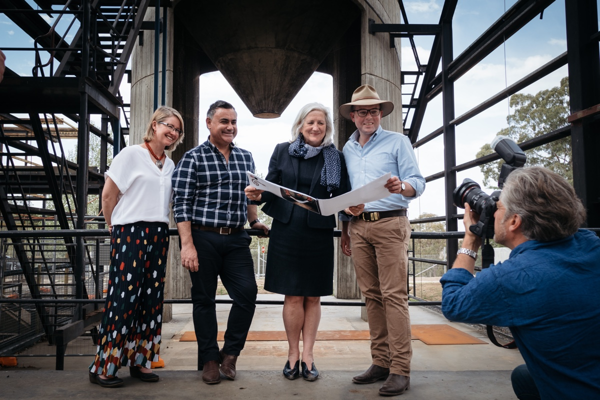 Boilerhouse funding announcement