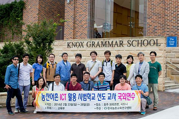 Korean teachers visiting Knox Grammer School in 2014